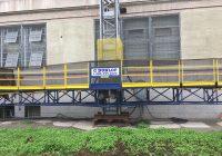 School Construction Authority1